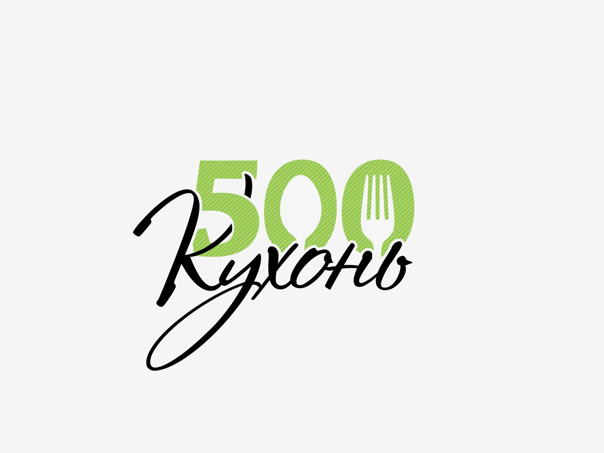 Логотип для интернет каталога кухонь - дизайнер baracuta