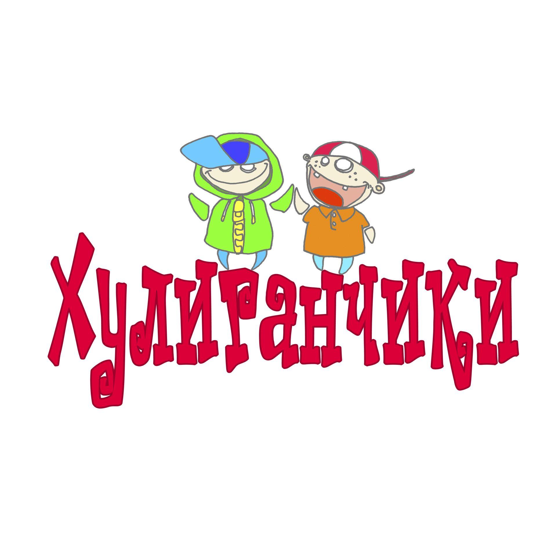 Логотип и фирменный стиль для интернет-магазина - дизайнер scratcherz