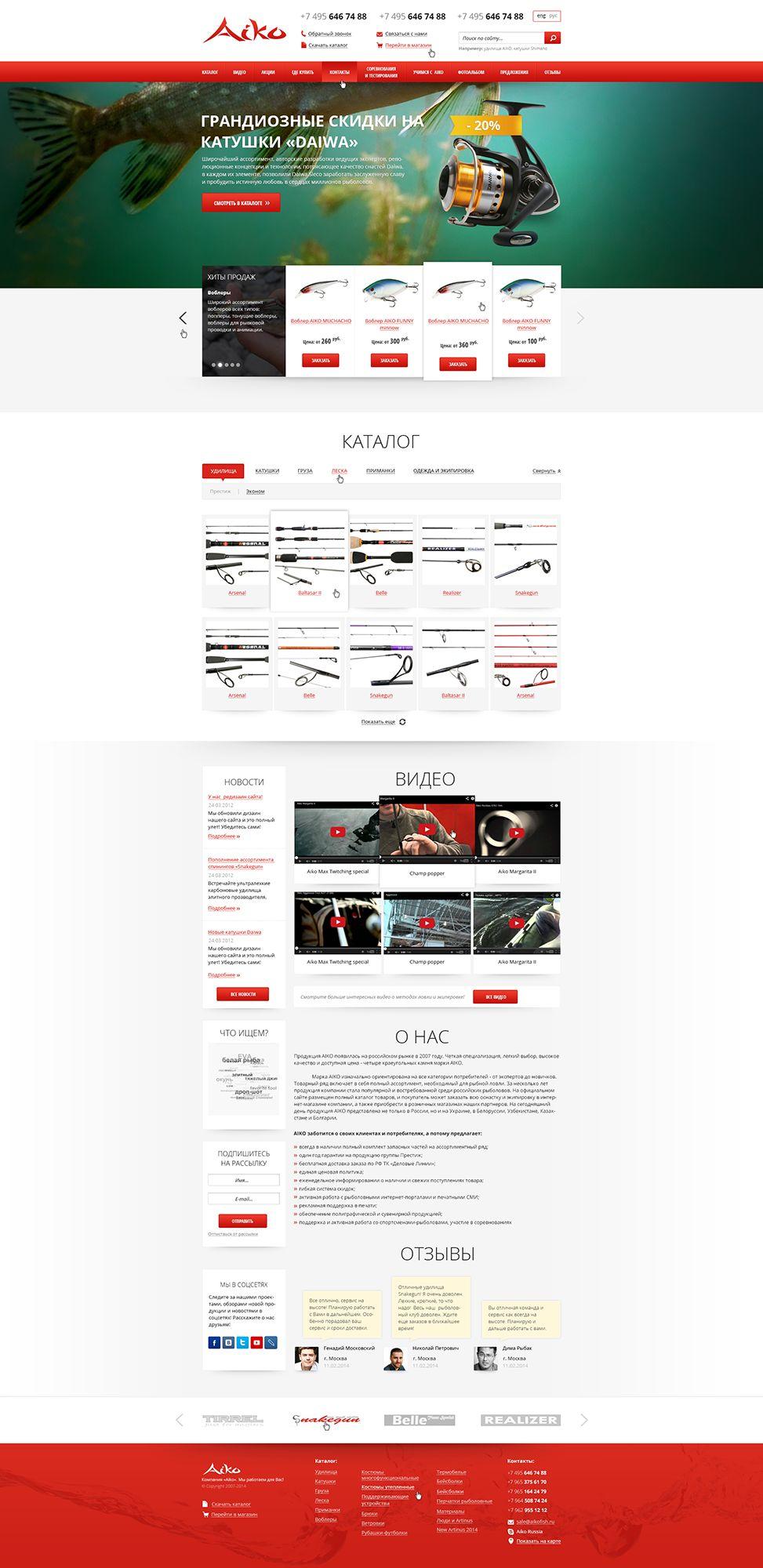 Редизайн сайта - дизайнер photoslash