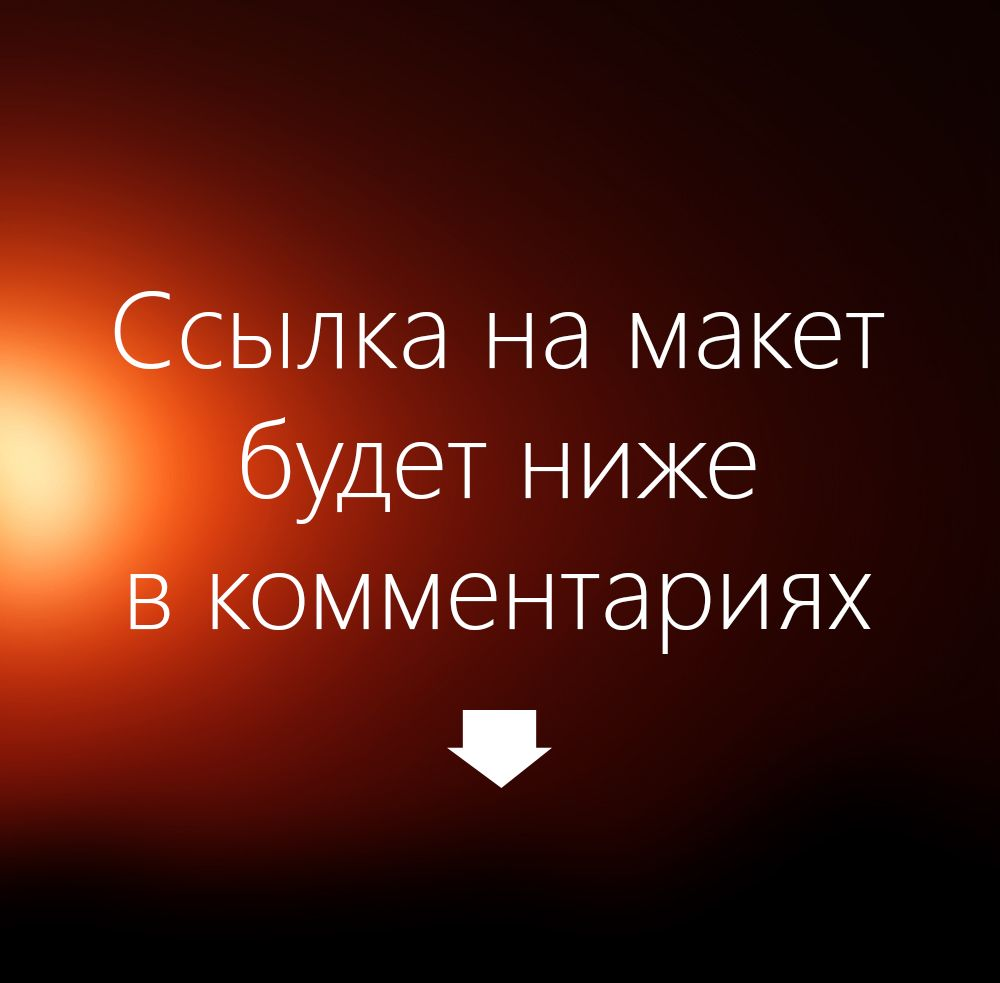 Редизайн сайта - дизайнер Stanislav_Bond