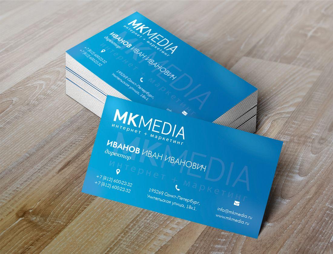 Разработка дизайна визитной карточки - дизайнер MUMAMUMA
