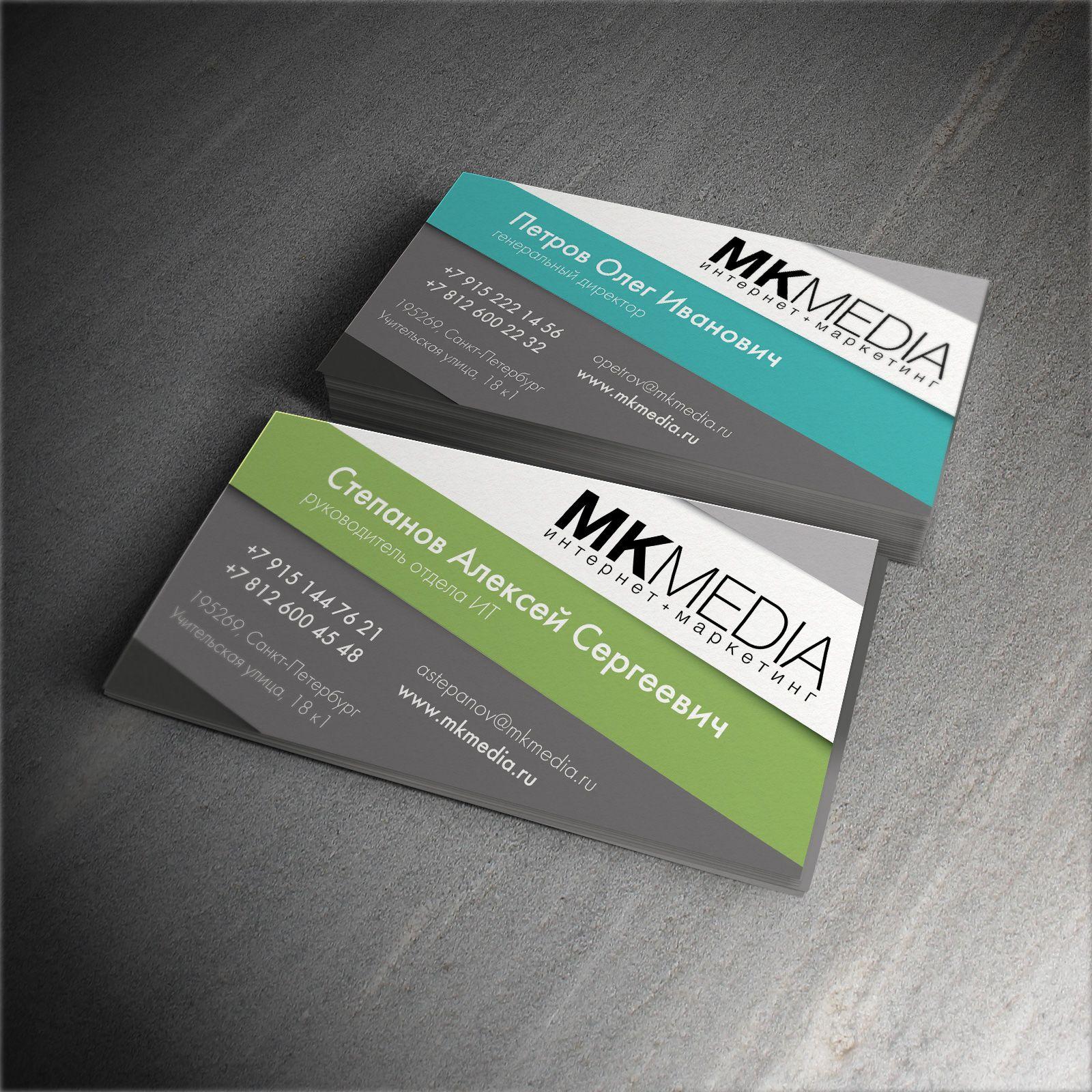 Разработка дизайна визитной карточки - дизайнер dontsaveme0