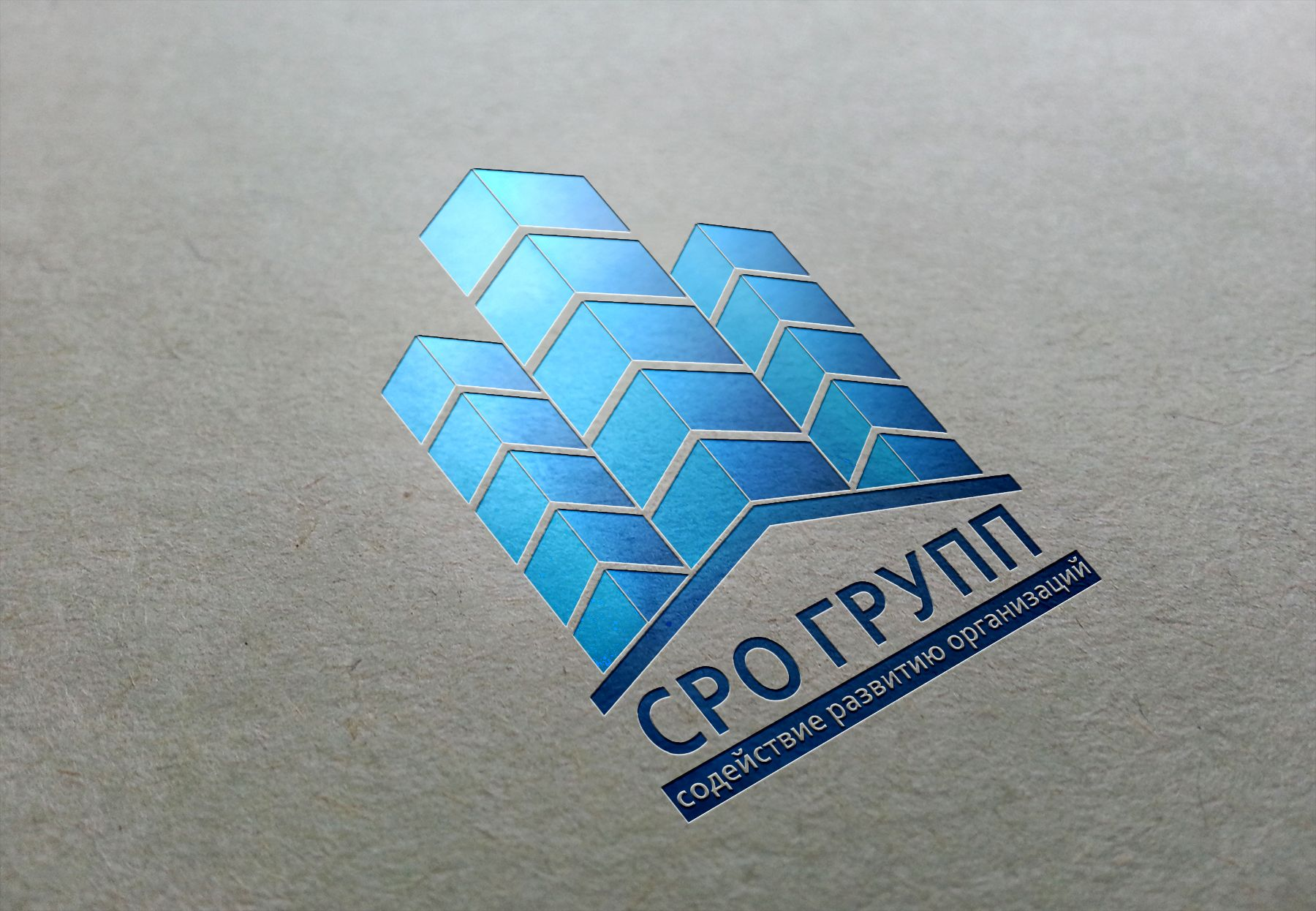 Логотип и фирменный стиль для компании