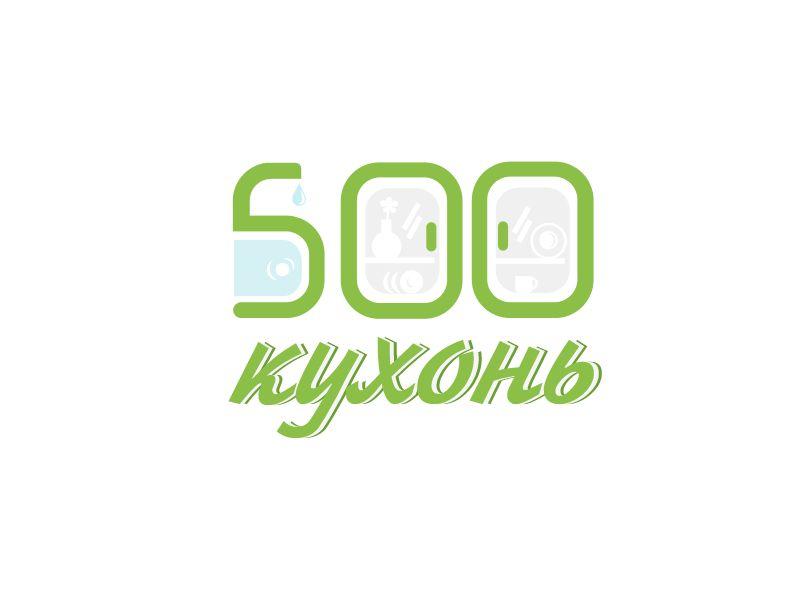 Логотип для интернет каталога кухонь - дизайнер karina_a