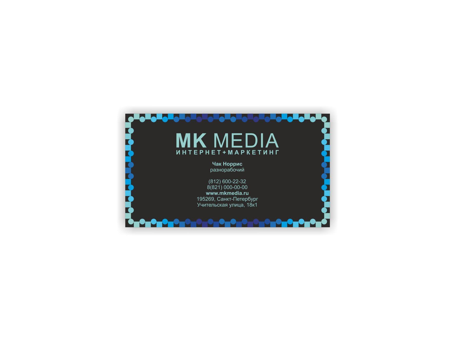 Разработка дизайна визитной карточки - дизайнер VictorBazine