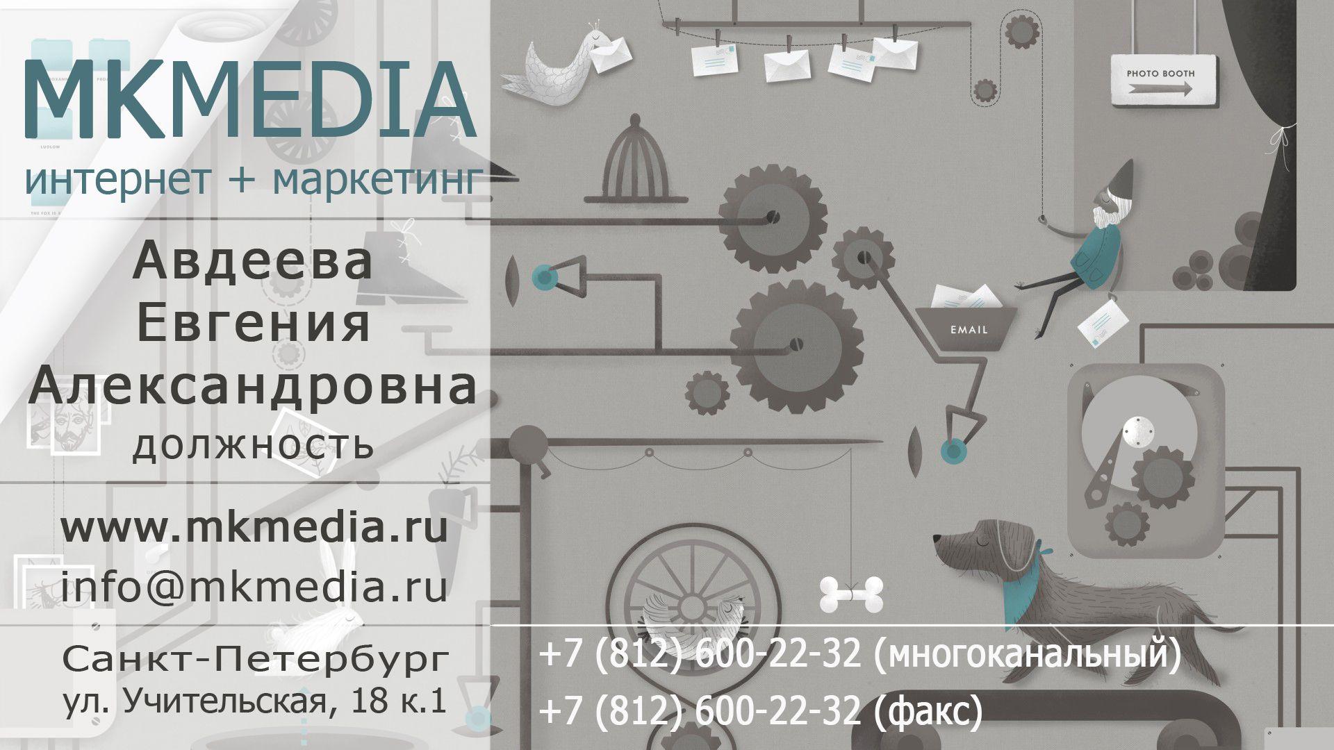 Разработка дизайна визитной карточки - дизайнер lallka