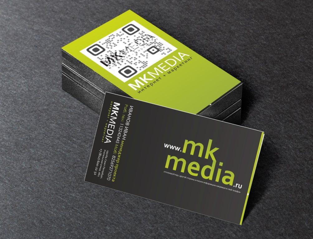 Разработка дизайна визитной карточки - дизайнер NadegdaIvakaeva