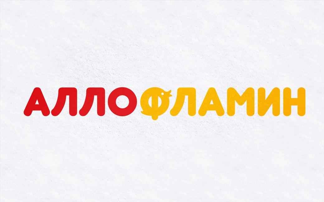 Логотип препарата Аллофламин - дизайнер Alexey_SNG