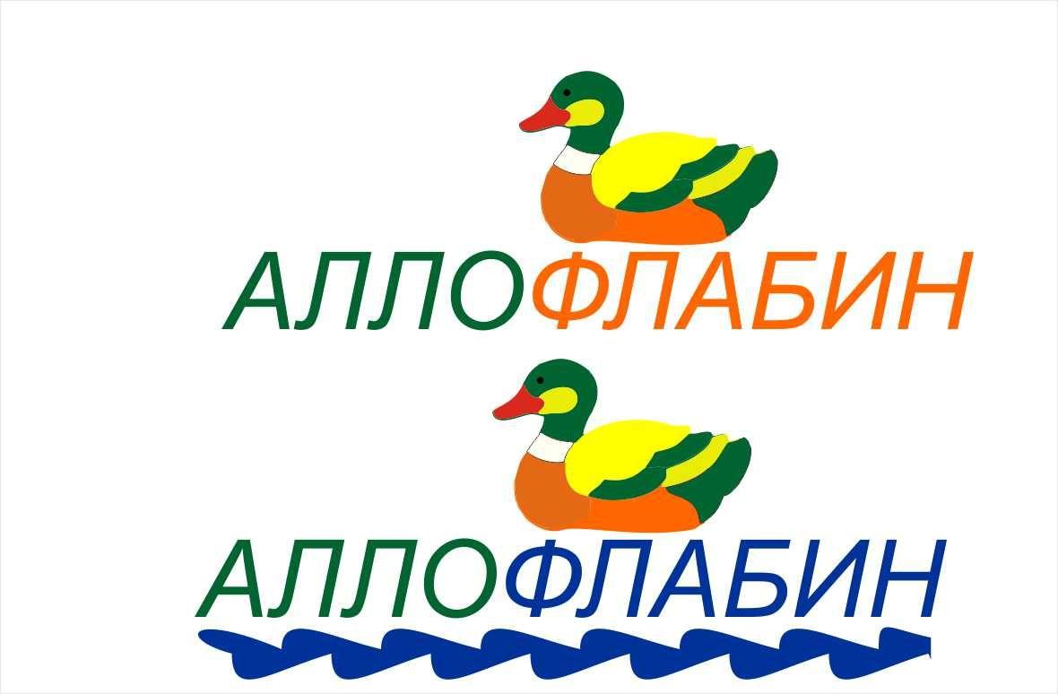 Логотип препарата Аллофламин - дизайнер 667333