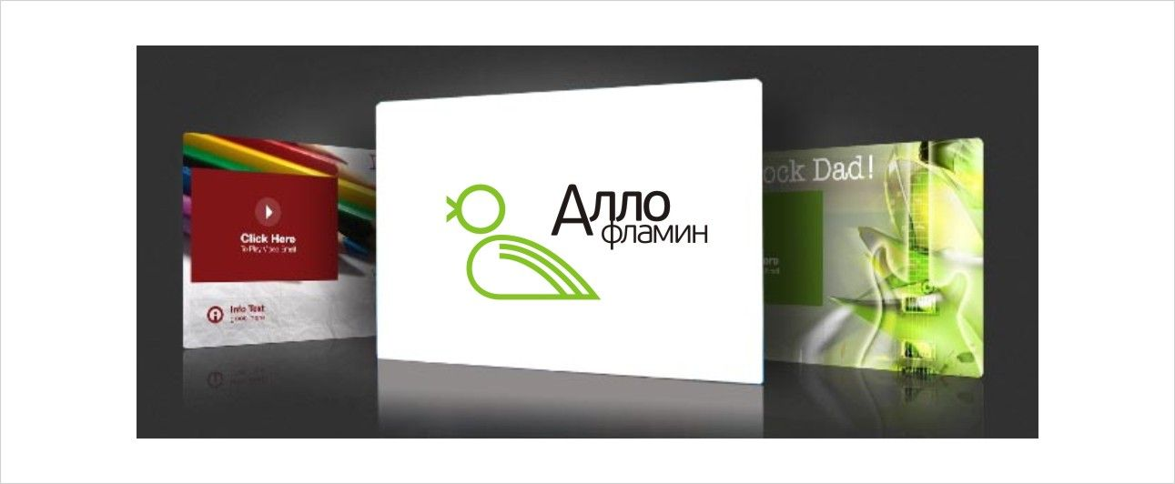 Логотип препарата Аллофламин - дизайнер arank