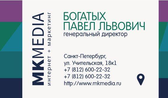 Разработка дизайна визитной карточки - дизайнер Nasstasiya