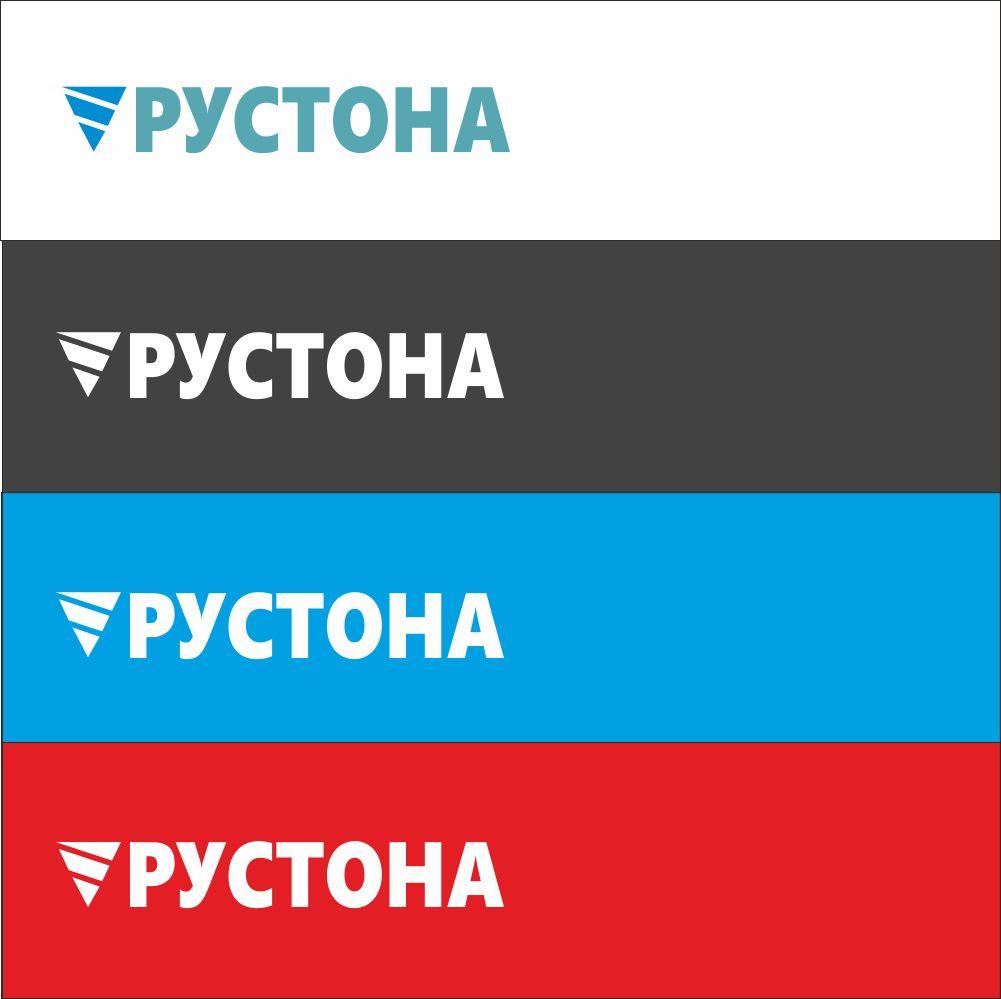 Логотип для компании Рустона (www.rustona.com) - дизайнер designgraphic