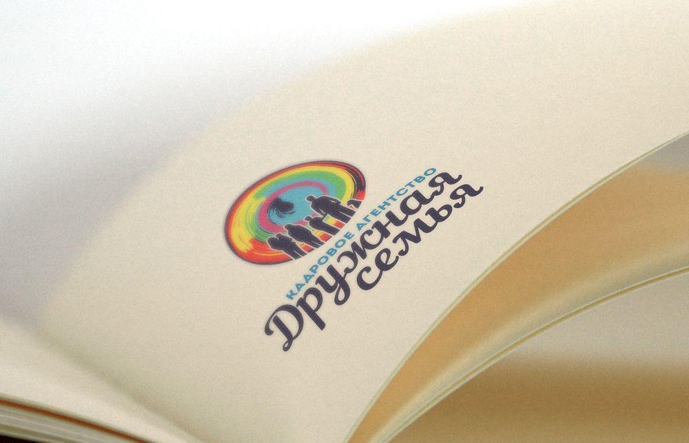 Логотип агентства домашнего персонала - дизайнер AtasMsk