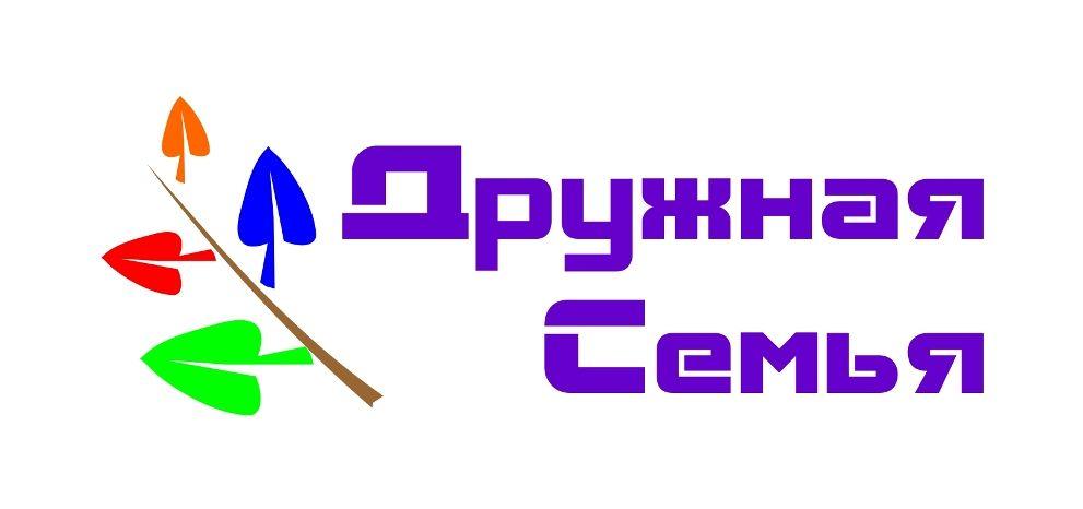 Логотип агентства домашнего персонала - дизайнер anton_bulavin