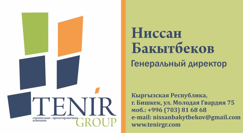Логотип и фирменный стиль для разработчика ПО - дизайнер bakytbekov