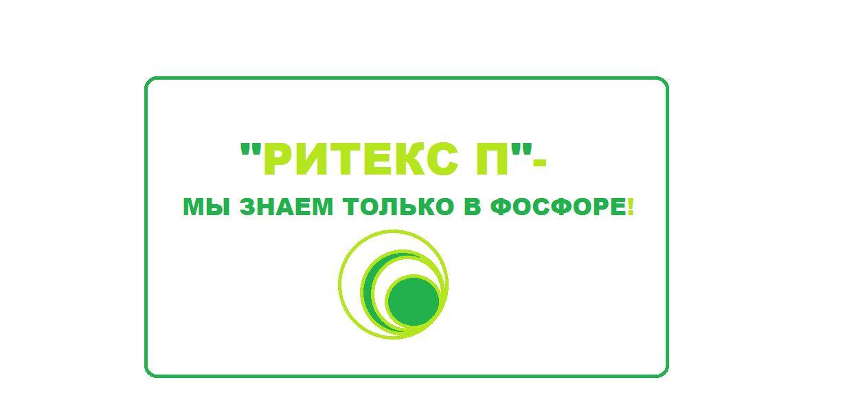 Фирменный стиль для компании! - дизайнер KATE-_67