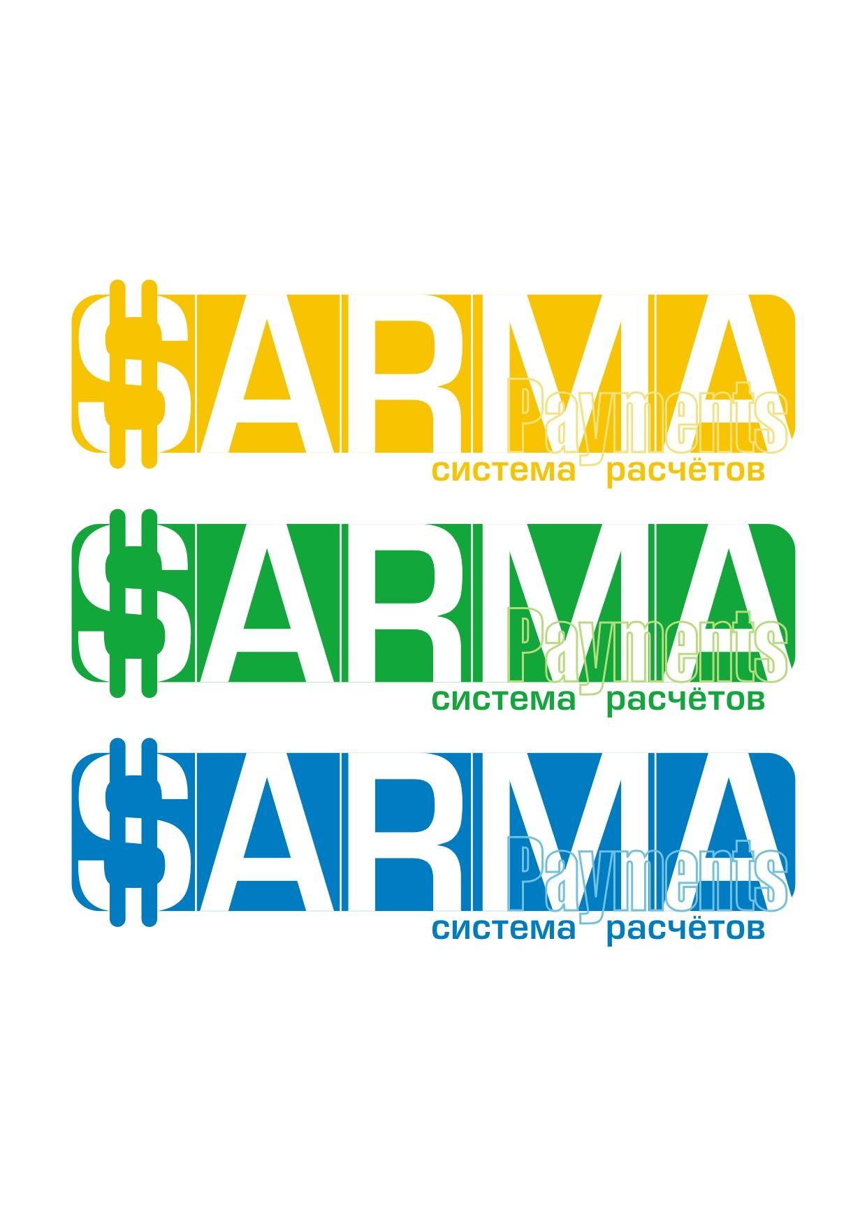 Логотип для системы расчетов - дизайнер uysh