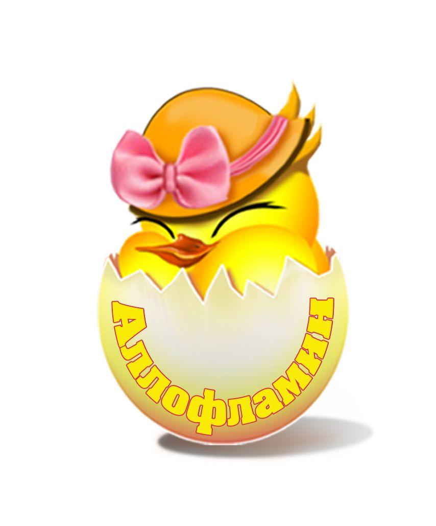 Логотип препарата Аллофламин - дизайнер ZazArt