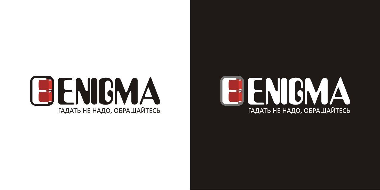 Логотип и фирмстиль для Enigma - дизайнер Lucknni