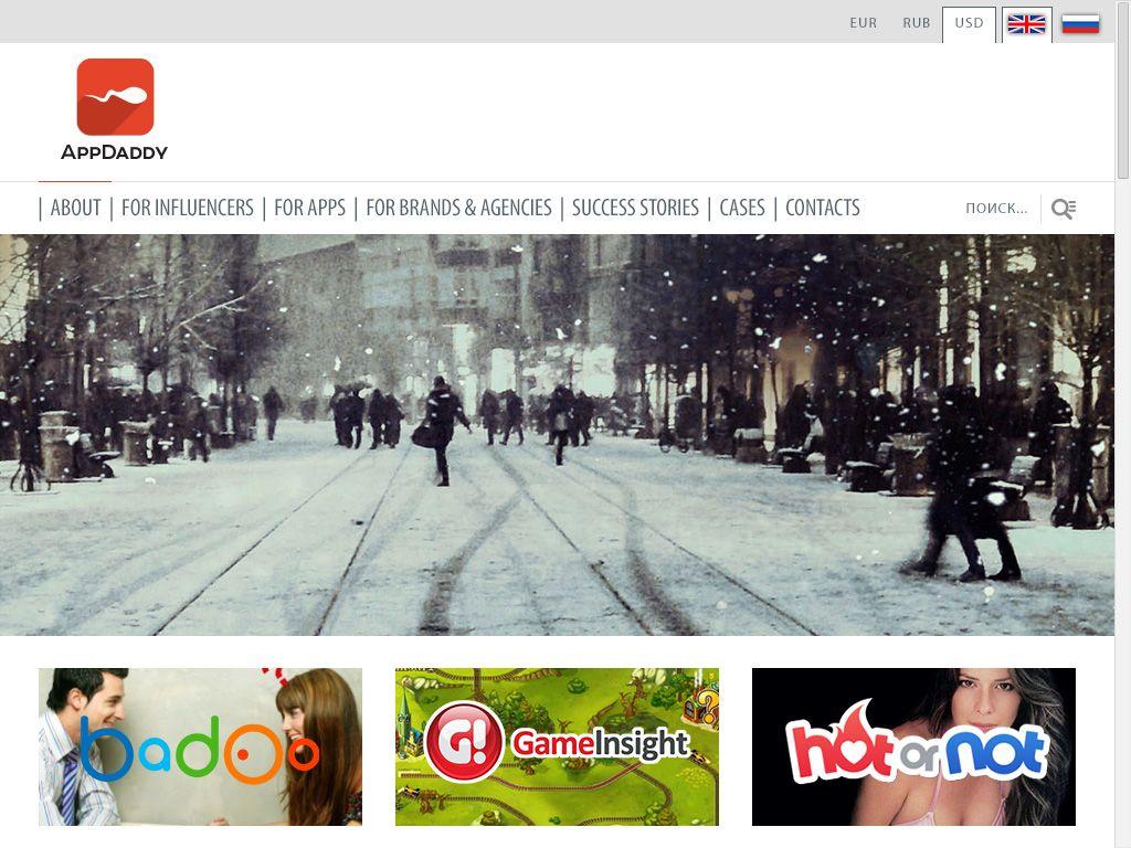 Адаптивный дизайн главной сайта (под мобилки) - дизайнер christopher