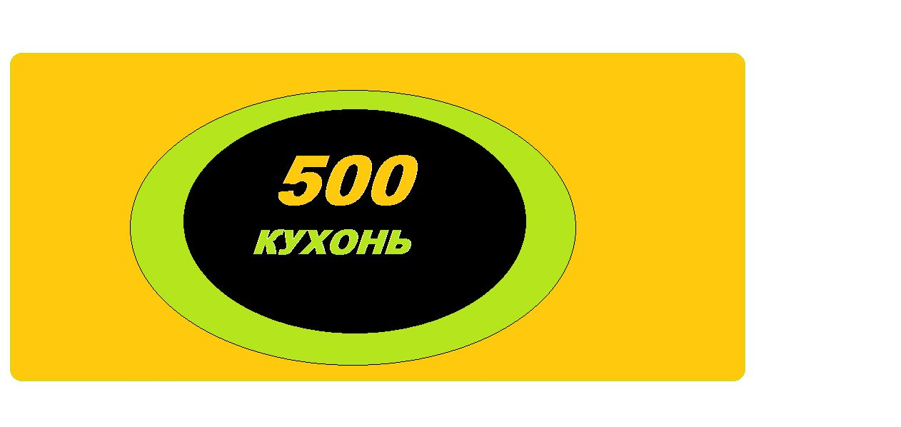 Логотип для интернет каталога кухонь - дизайнер KATE-_67