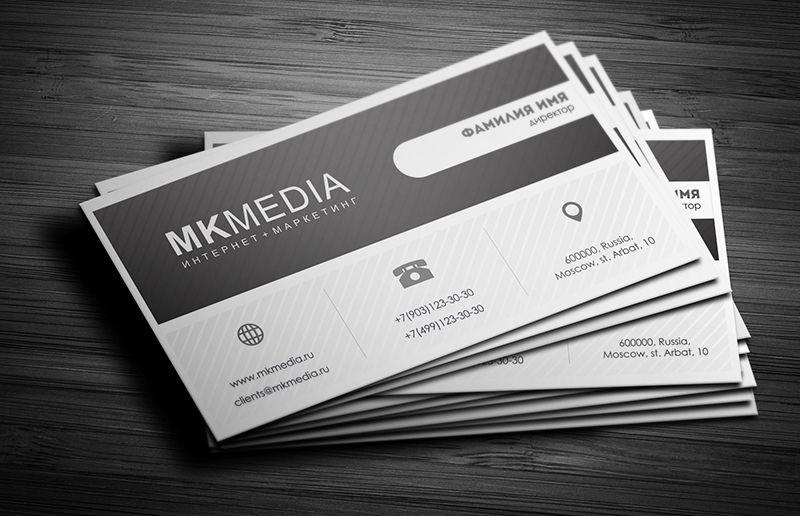 Разработка дизайна визитной карточки - дизайнер Zhe_ka