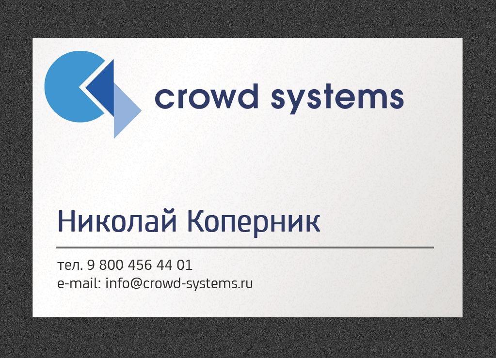 Фирменный стиль для краудсорсинговой компании - дизайнер Keroberas