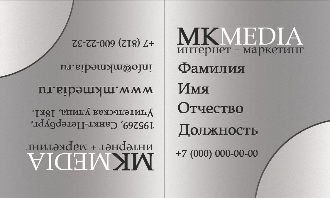 Разработка дизайна визитной карточки - дизайнер ice8gro78fiks