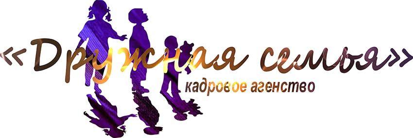 Логотип агентства домашнего персонала - дизайнер 071061