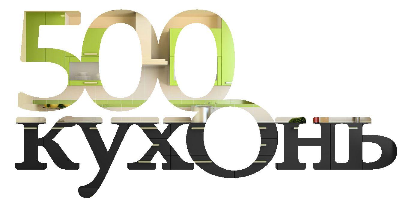 Логотип для интернет каталога кухонь - дизайнер Dmtry___