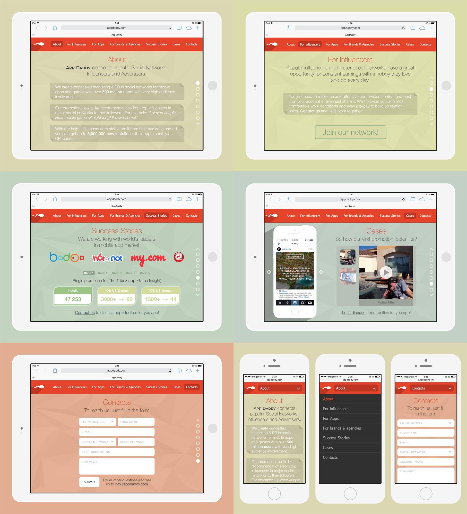 Адаптивный дизайн главной сайта (под мобилки) - дизайнер philipp