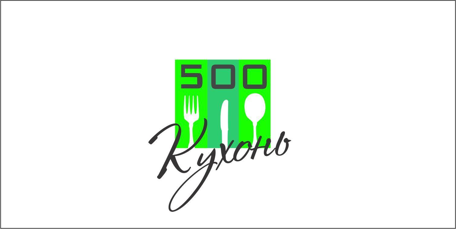 Логотип для интернет каталога кухонь - дизайнер niko93