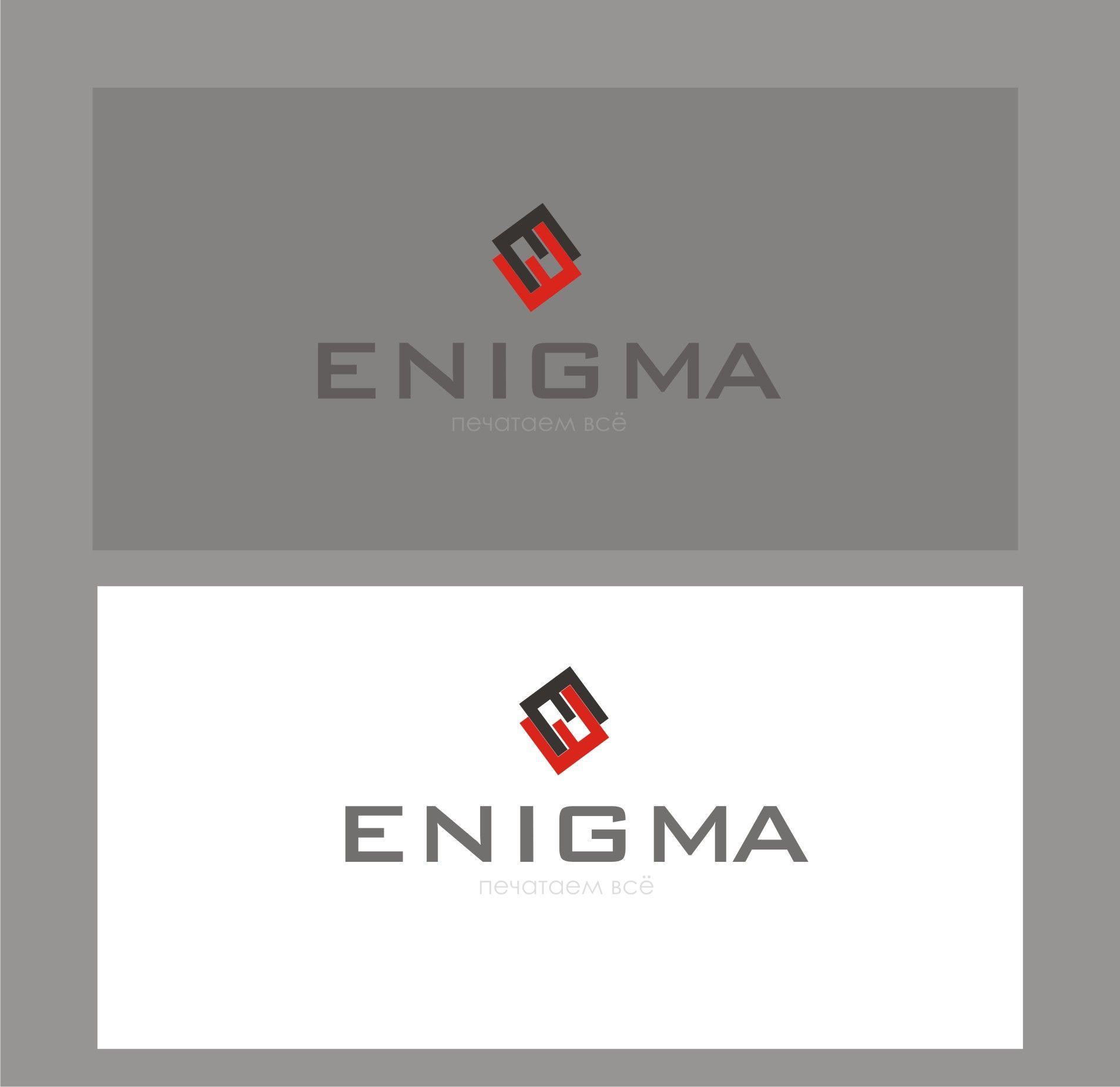 Логотип и фирмстиль для Enigma - дизайнер dbyjuhfl