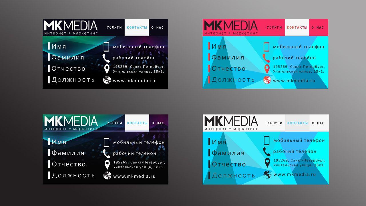 Разработка дизайна визитной карточки - дизайнер LucasKane