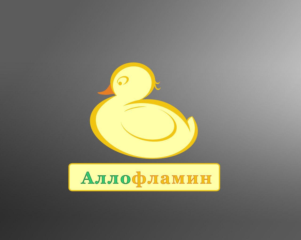 Логотип препарата Аллофламин - дизайнер Anatol_Dubinin