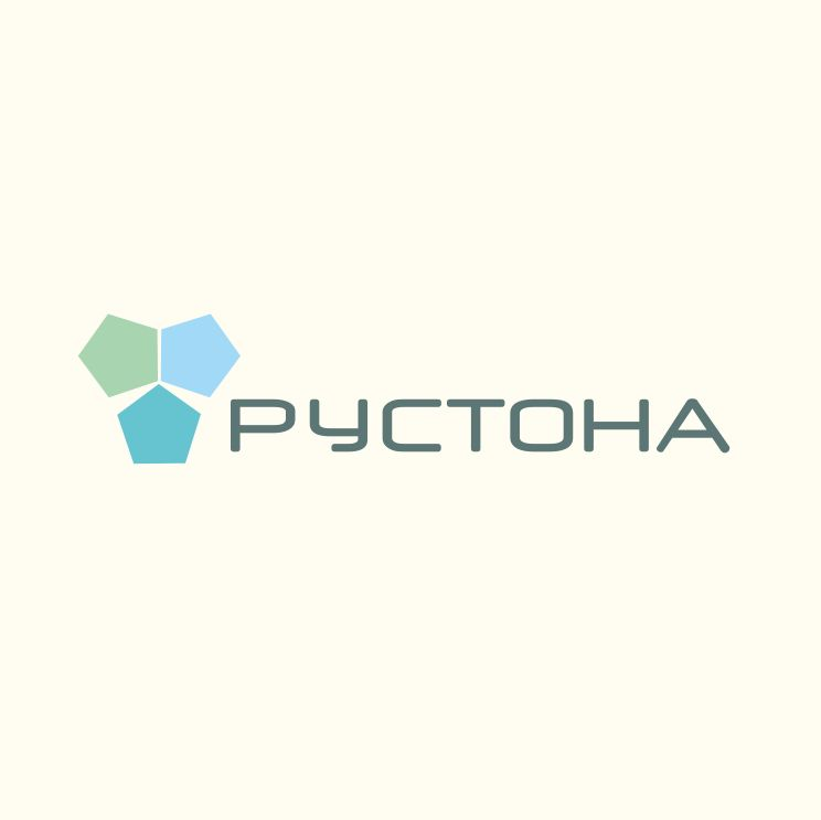Логотип для компании Рустона (www.rustona.com) - дизайнер KovalevaV8