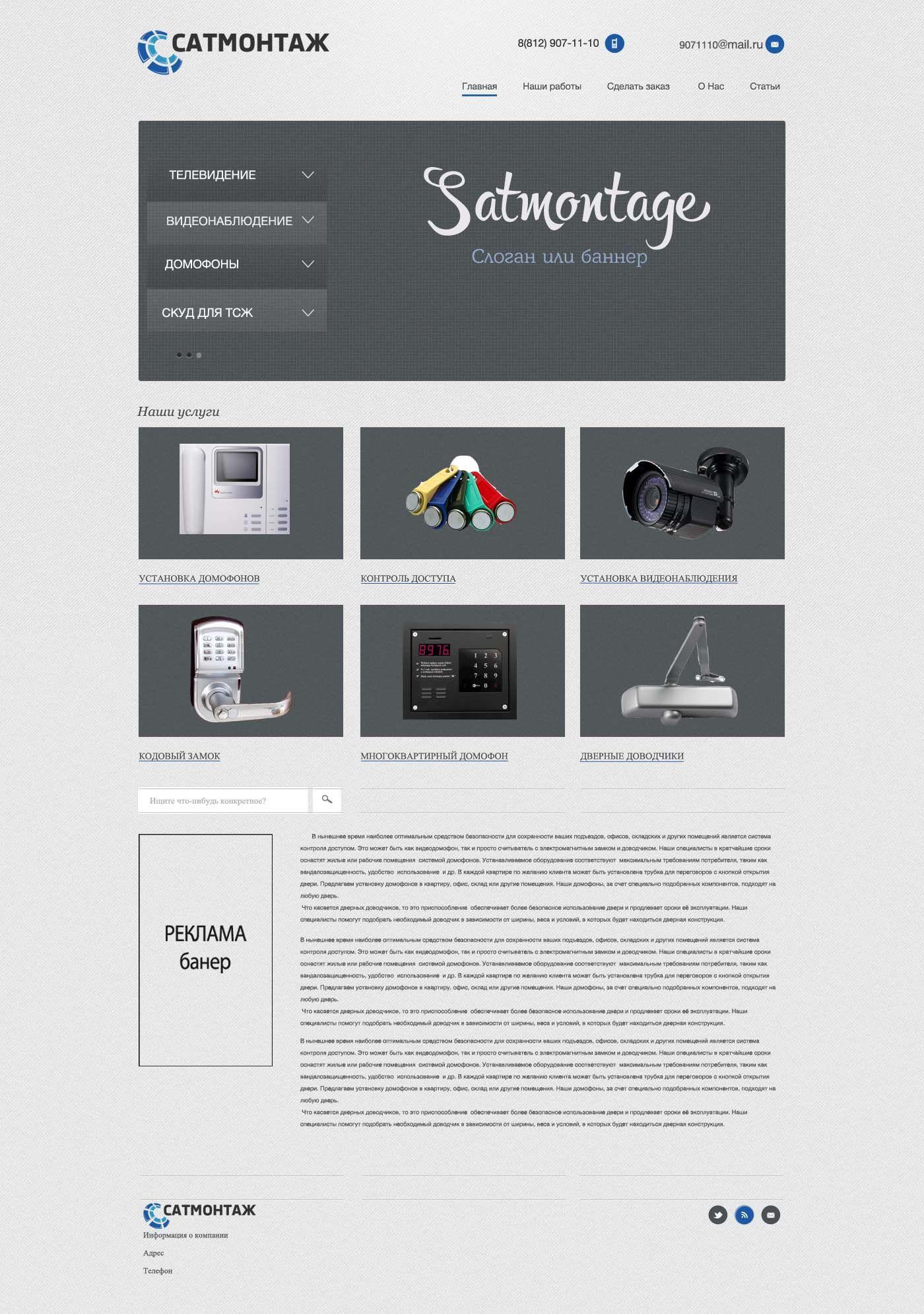 Дизайн (редизайн) существующего сайта - дизайнер Fashzaza
