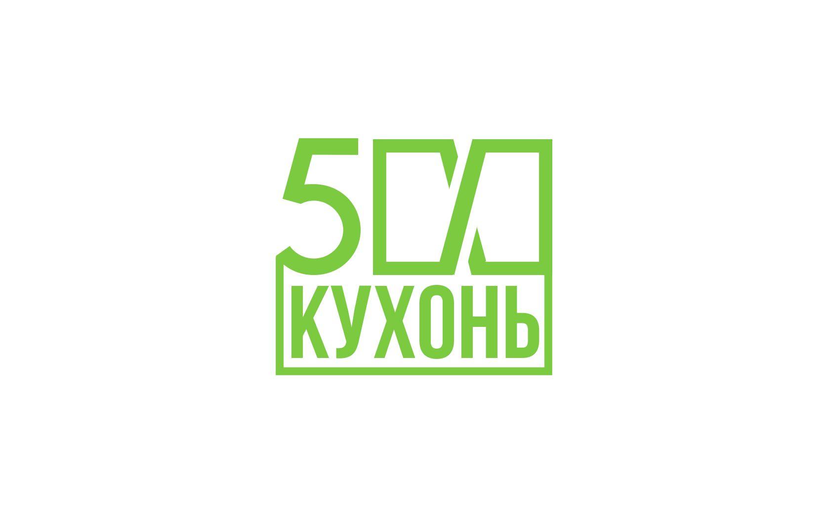 Логотип для интернет каталога кухонь - дизайнер Kidamaru