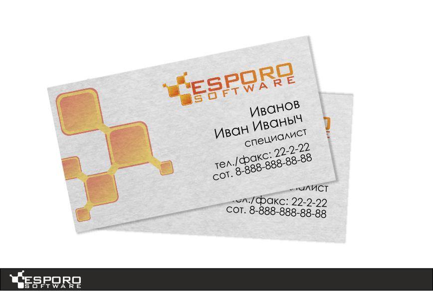 Логотип и фирменный стиль для ИТ-компании - дизайнер kurgan_ok