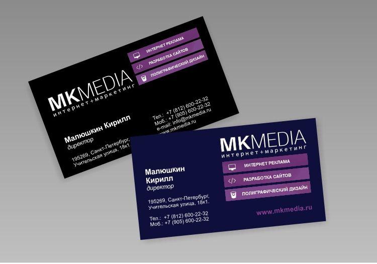 Разработка дизайна визитной карточки - дизайнер Lara2009