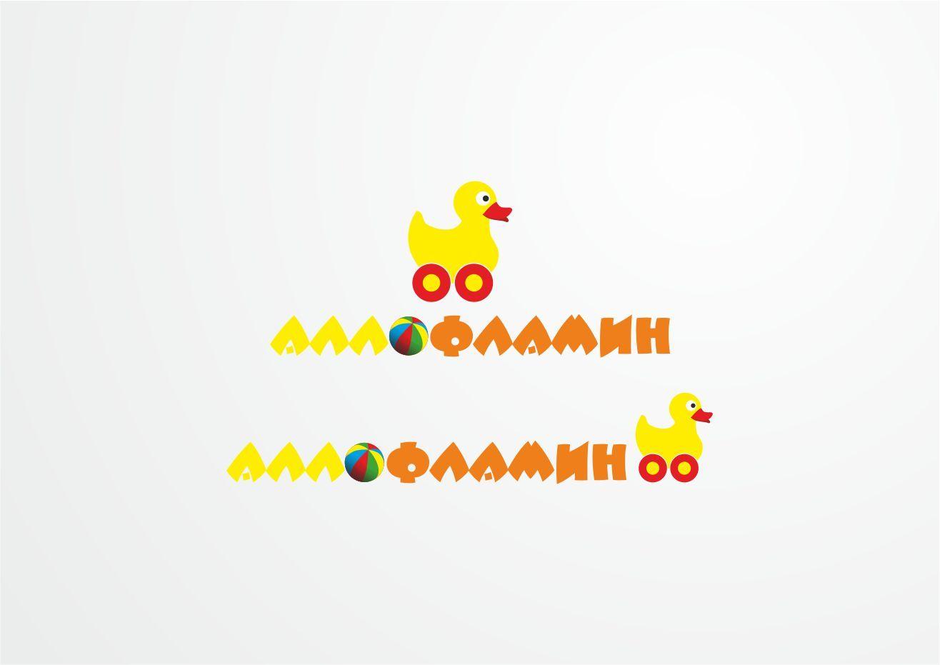 Логотип препарата Аллофламин - дизайнер Azullin