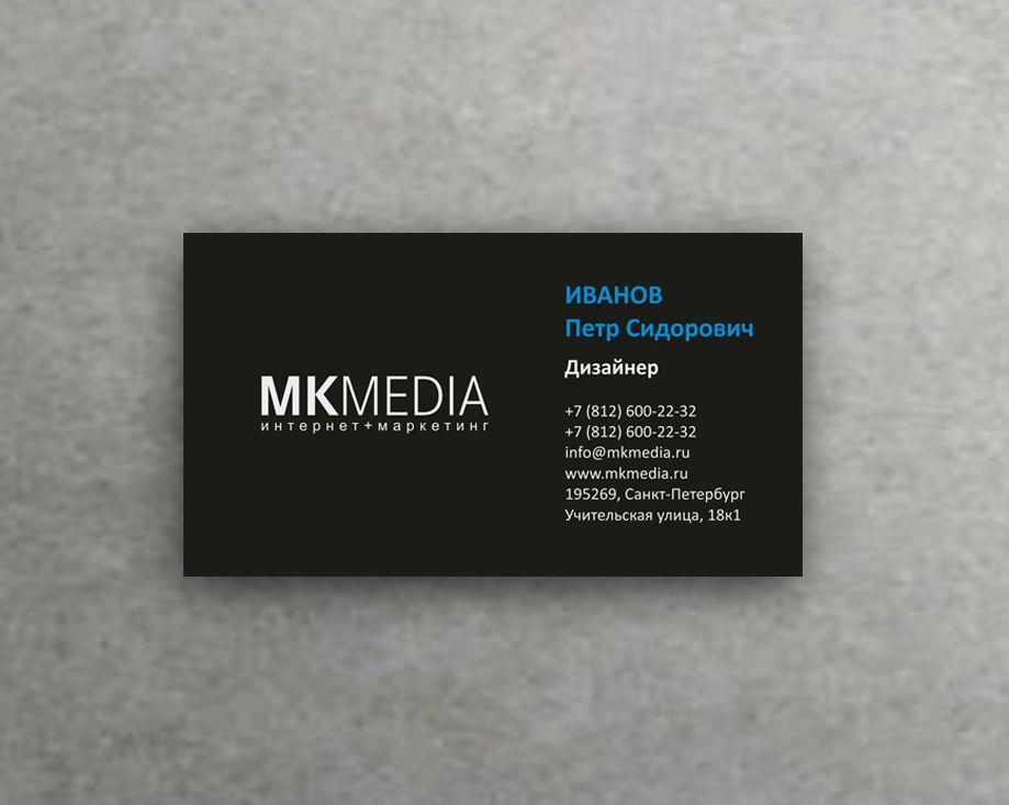 Разработка дизайна визитной карточки - дизайнер bor23