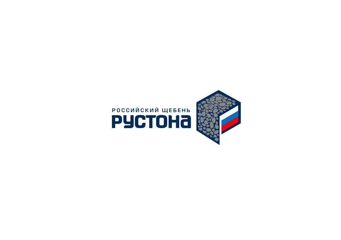 Логотип для компании Рустона (www.rustona.com) - дизайнер shamaevserg