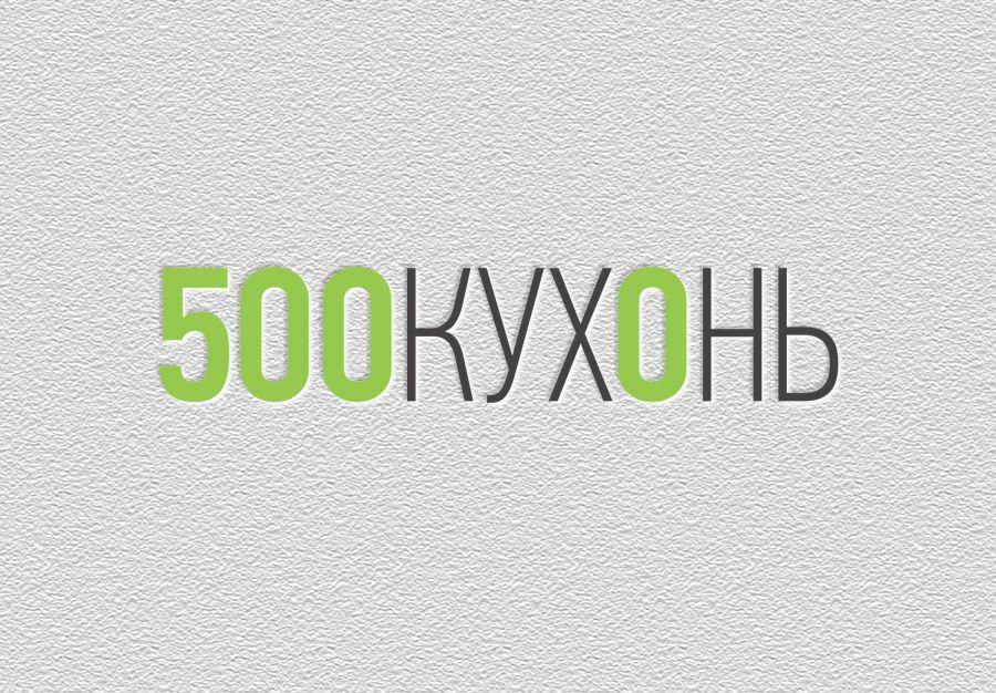 Логотип для интернет каталога кухонь - дизайнер oleg_khalimov
