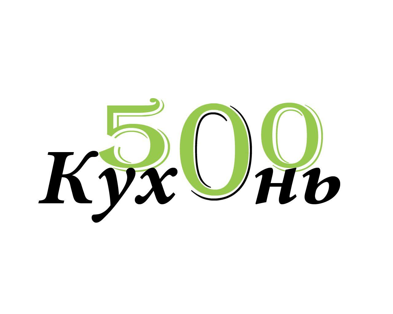 Логотип для интернет каталога кухонь - дизайнер Renko7