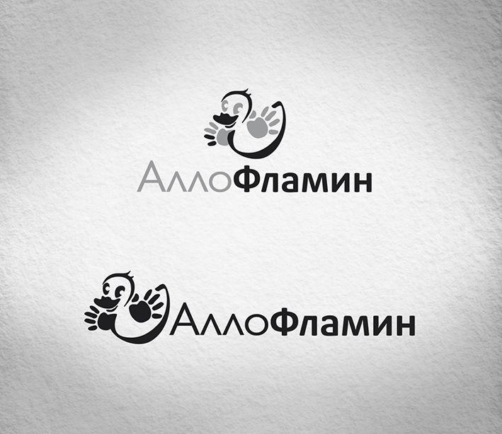 Логотип препарата Аллофламин - дизайнер A_Tanya023