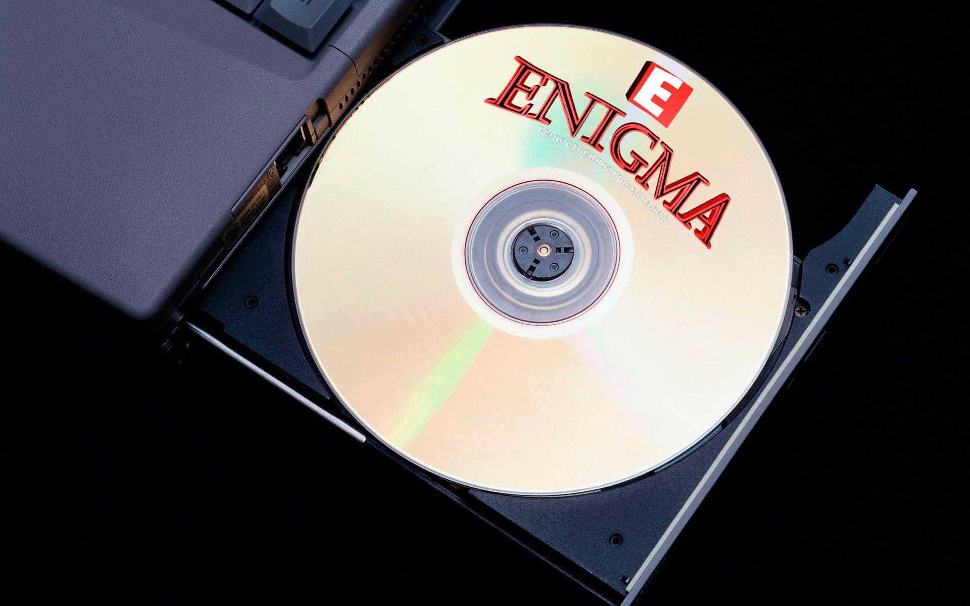Логотип и фирмстиль для Enigma - дизайнер dus9955