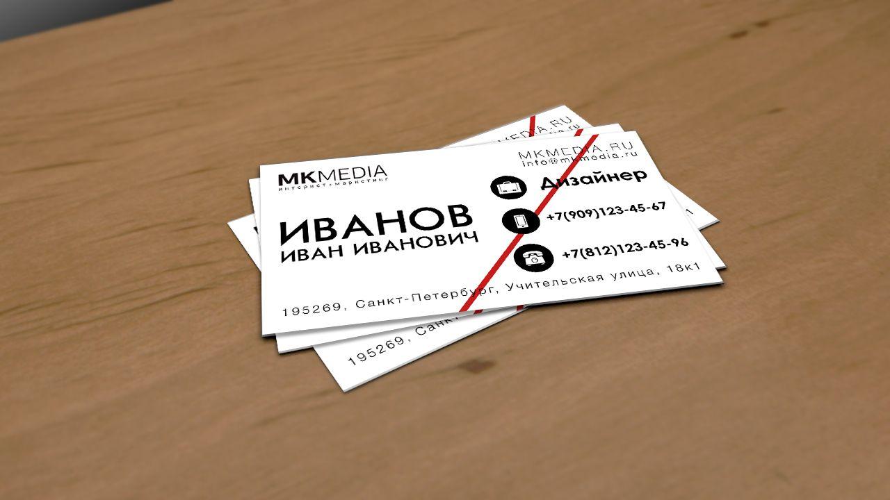 Разработка дизайна визитной карточки - дизайнер PatrickFL