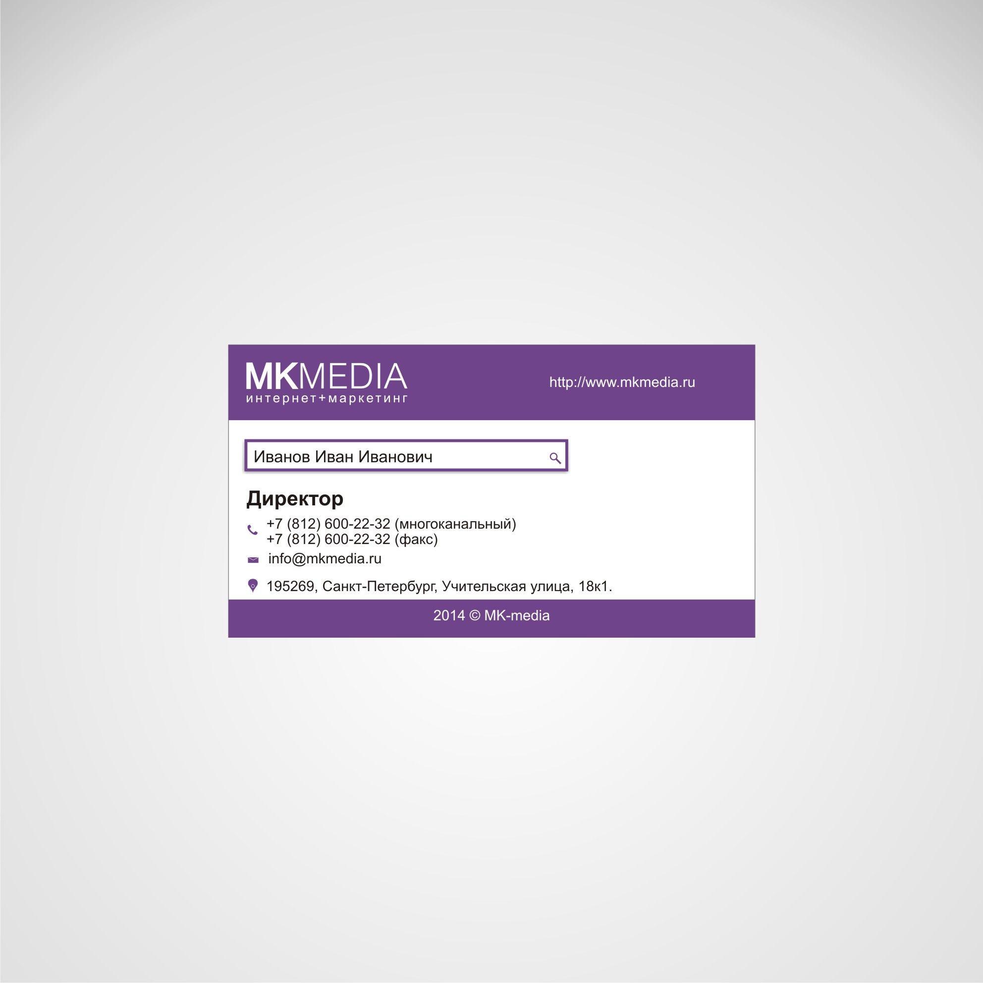 Разработка дизайна визитной карточки - дизайнер Tatiana