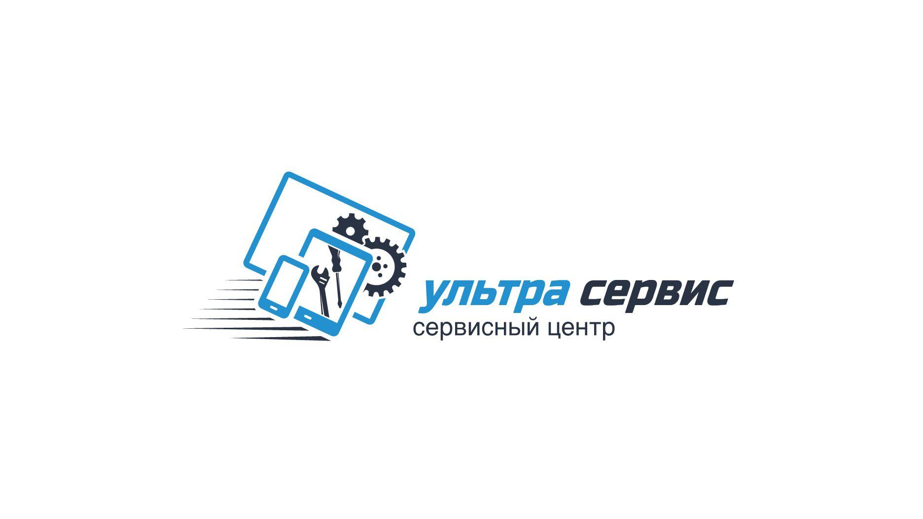 Логотип и фирменный стиль сервисного центра - дизайнер vadimsoloviev
